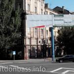 Новые партии ведут агитацию в Мариуполе