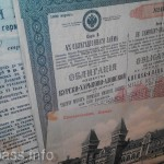 Облигация Курско-Харьково-Азовской железной дороги