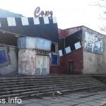 Вход в кассы кинотеатр Союз Мариуполь