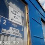 Сейчас из столицы в Мариуполь ходит два ежедневных поезда