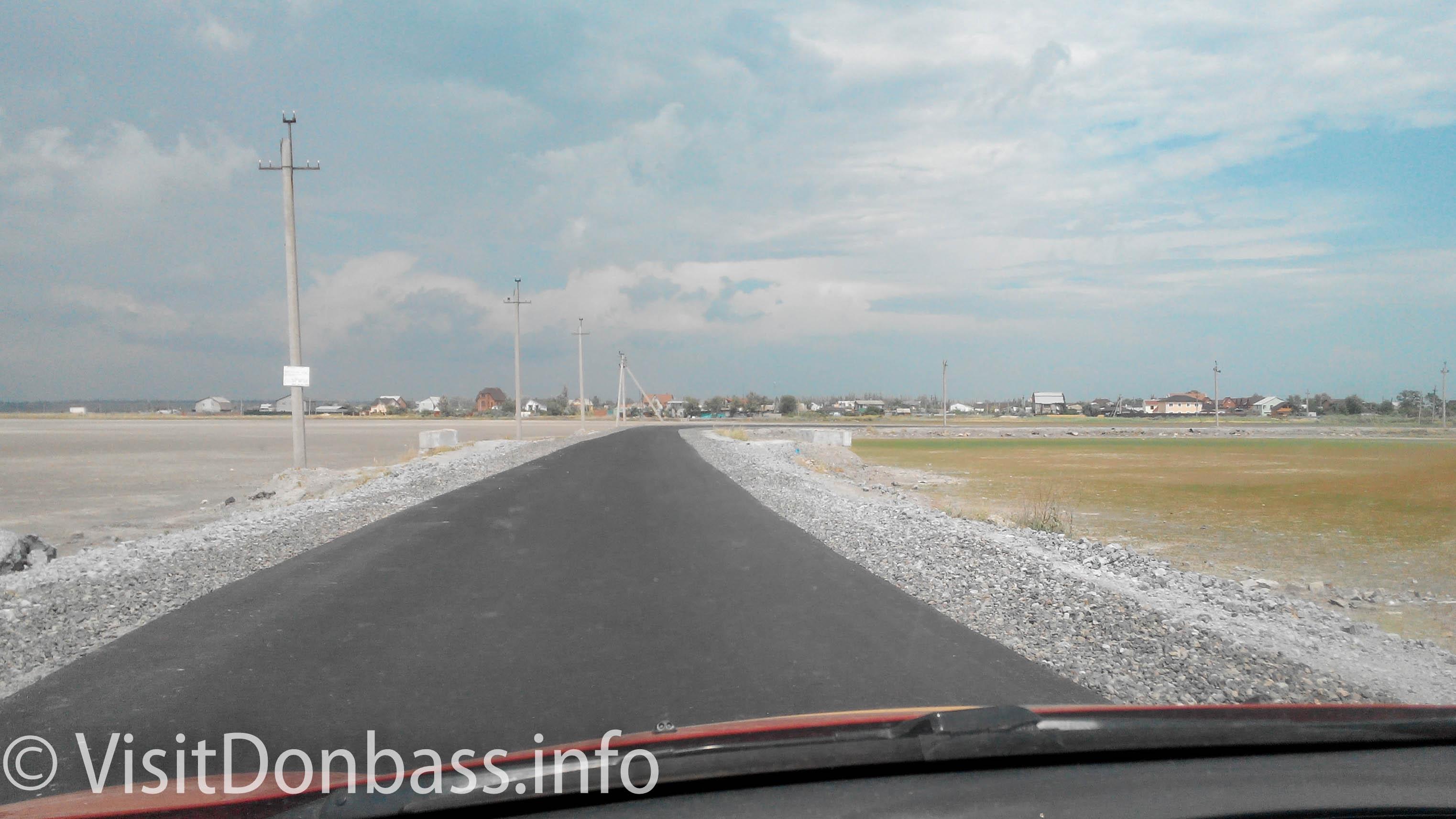 Новый асфальт на дороге между БЕлосарайкой и Мелекино