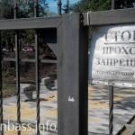 Объявление Реконструкция парка, Мариуполь, Веселка