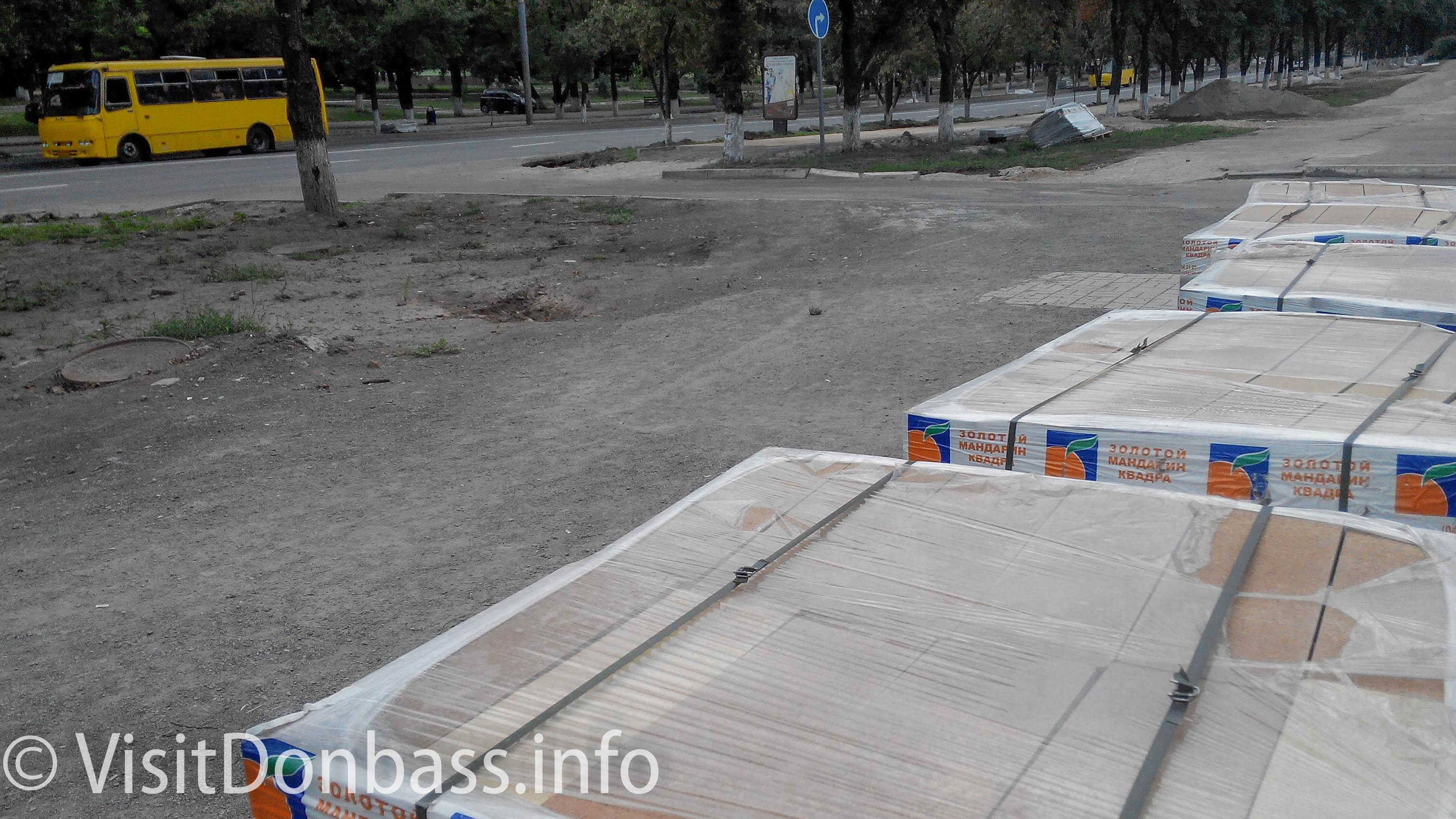 Вдоль проспекта Мира будет новый тротуар