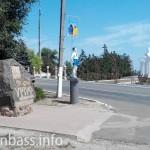 Центральная площадь Урзуфа