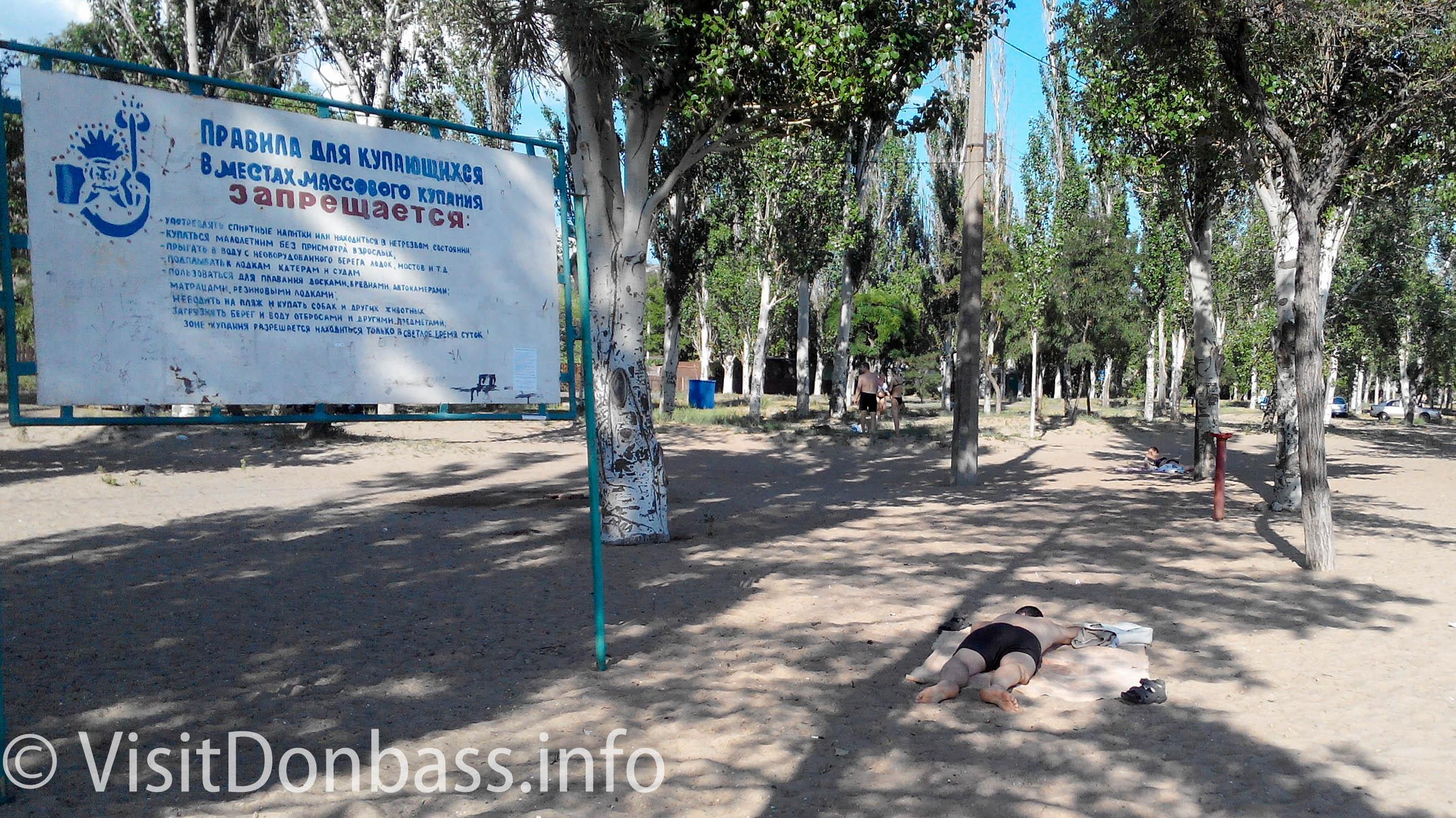 Пляж на левом берегу Мариуполя ждет реконструкцию